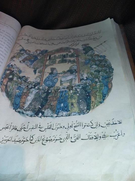 Musée d'Arville, un manuscrit